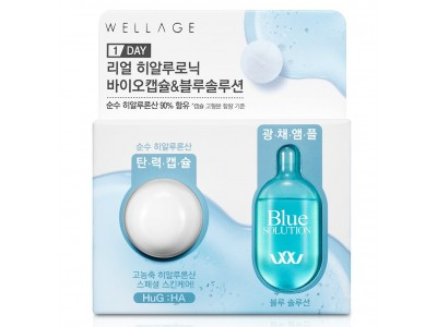 韓国H&Bオリーブヤングで2019年に最も売れた!美容⽪膚専門製薬会社が開発!美容大国定番のスキンケアブランド「WELLAGE」 が日本初上陸!