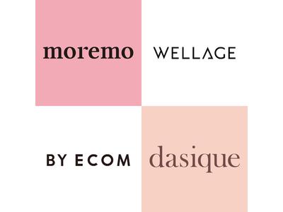 今話題の韓国コスメが勢ぞろい!4/6(火)~新宿ルミネエスト6FでK-BEAUTYポップアップストア開催!日本初上陸の「BY ECOM」「moremo」「WELLAGE」「dasique」