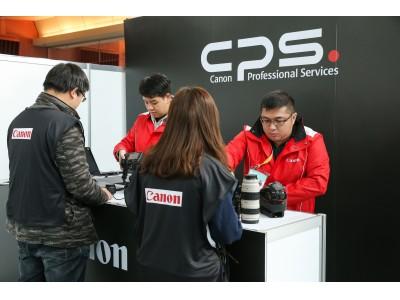 ラグビーワールドカップ2019(TM)日本大会でカメラのサービスブースを開設