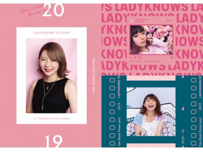 『Ladyknows Fes 2019 supported by NISSAY』に協力 無料フォトプリントサービスを実施