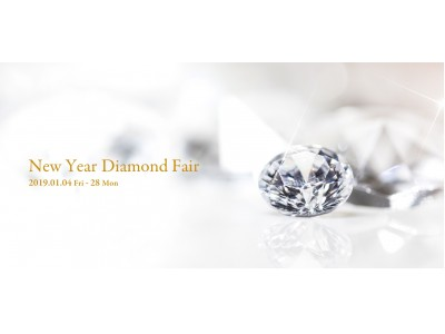 新春特別プライス!希少な透明度のIFグレードダイヤモンドで仕上げる ith/イズ の婚約指輪