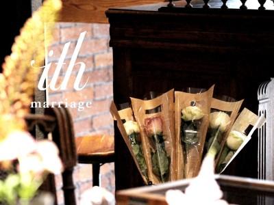【ith/イズ】#コロナに負けるな ! 紫陽花とプチブーケで結婚指輪選びを応援します