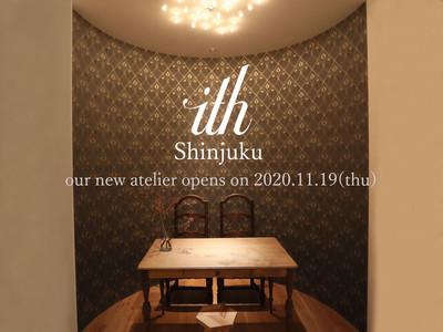 【ith/イズ】新宿アトリエOPEN!結婚指輪にオーダーメイドで特別感を