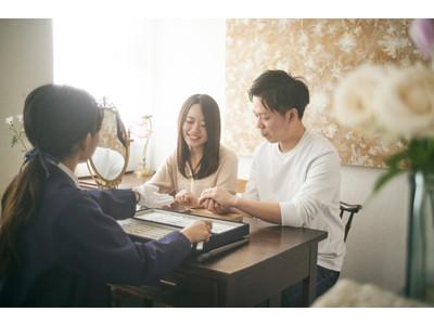 【ith/イズ】オンライン英語接客・海外配送スタート!オーダーメイド結婚指輪を世界中どこへでも