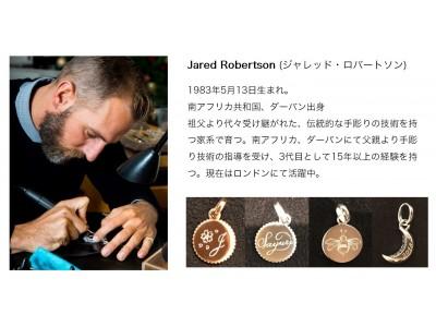 ハンドエングレーバーのジャレッド・ロバートソンがイギリスより来日いたします!