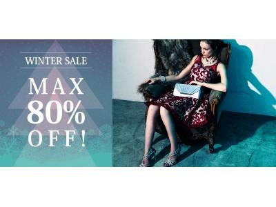 MAX80%OFF!!結婚式ドレスやグッズを取り扱う「ellerie(エルリエ)」が本日よりウィンターセールを開催中!!