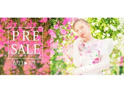 MAX80%OFF - ダンス衣装専門ブランド「Leirena(レイリーナ)」が6/22(金)よりS/S PRESALE 開催中!!