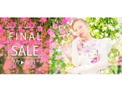 MAX80%OFF - ダンス衣装専門ブランド「Leirena(レイリーナ)」が8/31(金)までFINAL SALE 開催中!!