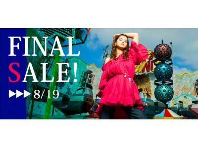 MAX80%OFF - LAネイティブスタイル「glam city(グラムシティ)」が8/19(日)までFINAL SALE 開催中!!