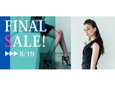 MAX80%OFF - 結婚式ドレスやバッグ、ヘアアクセを取り扱う「ellerie(エルリエ)」が8/10(金)よりFINAL SALE開催中!!