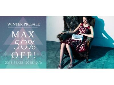 【AWプレセール】MAX50%OFF - ドレスやフォーマルアイテムを取り扱う「Rich or Die(リッチオアダイ)」が12/6(木)まで秋冬物セールを開催中!!