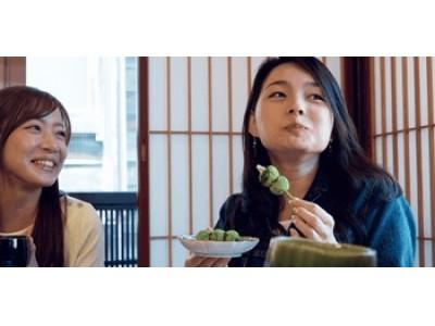 SARAスクールジャパンの「和スイーツ基本コース/プラチナコース」通信講座を新規開講しました。