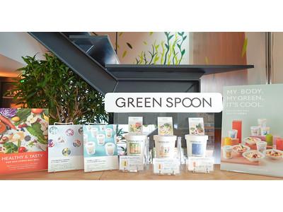 ウェルネスを届けるスマートホステル「&AND HOSTEL KURAMAE WEST」に「GREEN SPOON」のパーソナルスムージーを導入!スムージー付き宿泊プランも販売開始