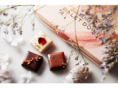 【ショコラティエ パレドオール】~日頃の感謝を込めて~バラをあしらった優美なショコラを母の日の贈り物に!