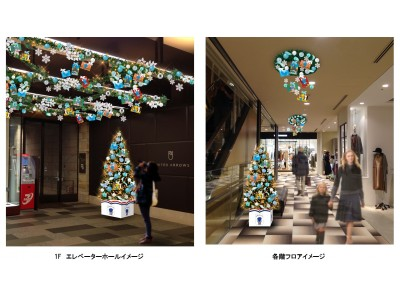 【マロニエゲート銀座1】クリスマスイルミネーション『メリークリスマス、ペネロペ!』開催!