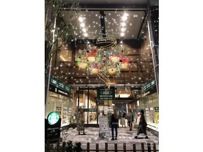 【マロニエゲート銀座1】クリスマスイルミネーション『Warmful Message』11月6日(金)~12月25日(金)開催!