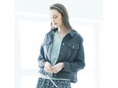 エレガンスと快適さを両立!メッシュ素材でつくるコムサマチュアのデニムジャケット