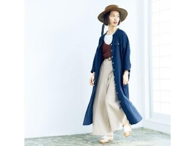 レディースファッションブランド「ONIGIRI」2店舗目は銀座に!4月11日(木)銀座EXITMELSAにオープン