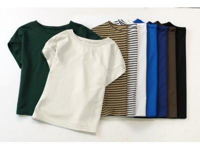 進化し続けリピーター続出!ルミノーゾ・コムサのTシャツがロングセラーにつき新色を追加して発売