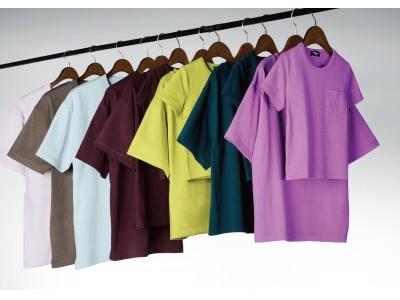"""日本古来の色彩表現が新鮮!""""日本の伝統色""""を使ったコムサイズムのTシャツ発売"""