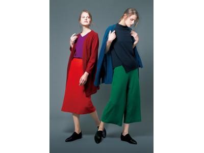 着物や歌舞伎の衣装など、江戸時代に派生した色と色のコンビネーションを、現代ファッションで表現!