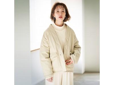 軽くてあったか、ゆったりリラックス!伝統的な室内防寒着「どてら」をイメージしたアウター