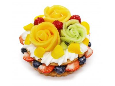 大好きなお父さんへ美味しいケーキの贈り物!カフェコムサの父の日ケーキ「マンゴーとキウイの花束のケーキ」予約受付