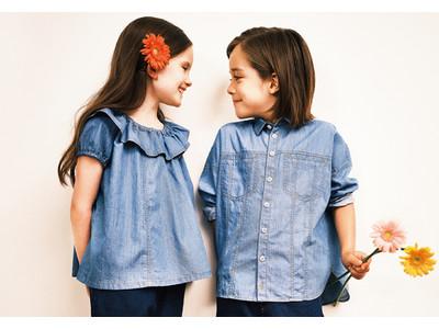 子供達も着やすい柔らかさと軽さ!コムサ・フィユだからこそ作れる上品なデニムアイテムが登場