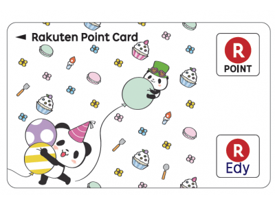 楽天Edy、「お買いものパンダ」5周年デザインの「Edy- 楽天ポイントカード」を販売開始