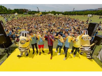万博記念公園にて「ミニオンズラン大阪」開催! 太陽の塔のもと、ミニオンが大集合!