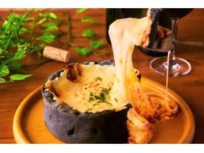 「シカゴピザ」がワンコイン!チーズ料理店『CHEESE SQUARE AVANTI』でとろける濃厚チーズが堪能できるキャンペーンを実施