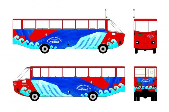 この夏、水陸両用バスが横浜に登場。グラフィックデザイナー・天野和俊さんが車両のラッピングをデザイン。クジラが、みなとみらいの海を泳ぐ!!