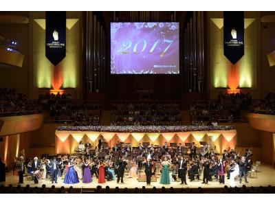 まだ間に合う!横浜の「アートな年末年始」華やかなクラシックコンサート・賑やかな初笑いで、新年を迎えましょう!