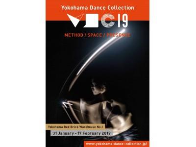 横浜ダンスコレクション2019「METHOD / SPACE / PRESENCE」開幕しました!
