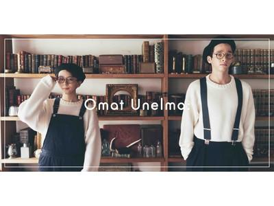 個性派ファッションインスタグラマーkinoko アパレルブランド「Omat Unelma」を立ち上げ