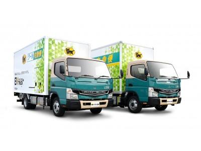 ヤマト運輸が三菱ふそうの電気小型トラック「eCanter」を導入