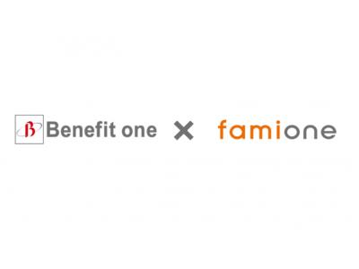 ファミワンが福利厚生業界大手のベネフィット・ワンと業務提携を行い、会員向け特典提供とオンラインセミナーを開催