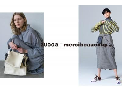 LUCUAとLUCUA 1100に新たに7店舗がNewOpen!
