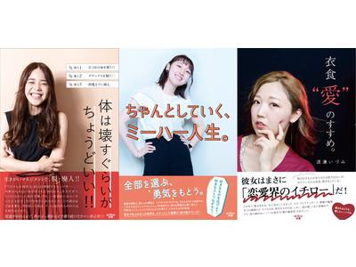 【ルクア大阪 イベントレポート】あなたらしい本の「表紙」を作るイベント「ダイジョウ文庫」を開催しました。