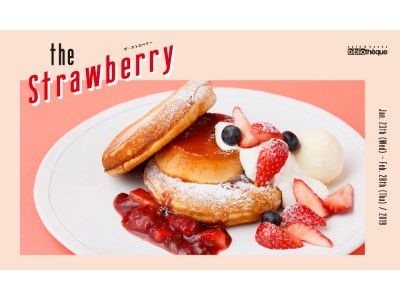 プリンと苺パンケーキのハイブリット!? サイコロチャンスで苺が5倍に!? キュートな見た目とリッチな味わいの苺づくしフェアがスタート