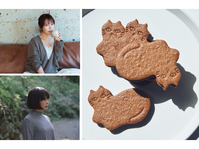 坂本美雨×前田ひさえ×フェアリーケーキフェア:第1弾 - ねことチョコミント好きによるチョコミントサンドクッキー「My favorite Mint chocolate Cookie」新発売!
