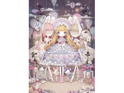 【阪神本店】合計約40万人のフォロワーをもつ、52人の女性アーティストが集合!「ガールズアートコレクション~エイプリルフールの告白~」