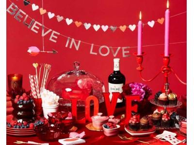 バレンタインは、顔を見て、笑いあって、語り合って、色んなLOVEを深めよう!LOVE Meets LOVE
