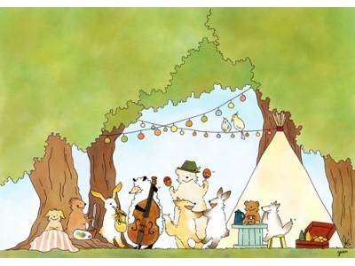 【阪神本店】約2,000点以上の作品がずらりと勢ぞろい「スモールアニマルと森のいきもの展2019」2月27日(水)→3月5日(火)8階催場〈最終日は午後4時まで〉