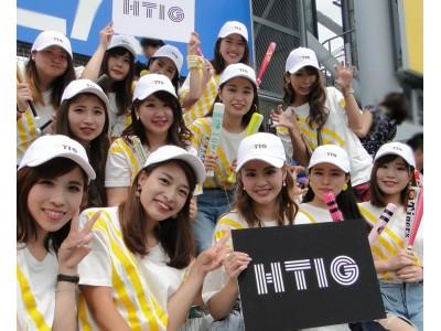 """【阪神本店】""""こんなの今までなかった!""""女性ための阪神タイガース新ブランド「HTIG(エイチ・ティグ)」のファッションショーを開催!"""