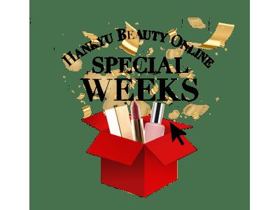 オンラインショッピングで、コスメをお得に手に入れる2週間!HANKYU BEAUTY ONLINE SPECIAL WEEKS
