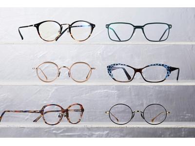 【阪神梅田本店】メガネの見え方がしっくりこない方必見!「阪神のメガネフェスティバル」