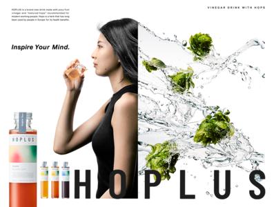 現代人のための熟成ホップ配合ビネガードリンク 『HOPLUS』が飲める&買える!有楽町にて期間限定販売スタート
