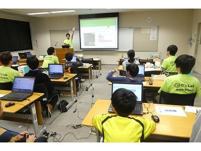 ◆はじめてのロボットプログラミング◆シーズ・ラボ 子供向け冬休みIT教室開催のご案内