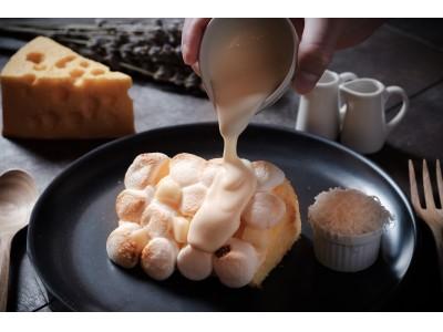 ラフォーレ原宿『Last Chiffon(ラスト シフォン)』と『Cheese cheers Cafe』が期間限定でコラボスイーツの販売 スタート
